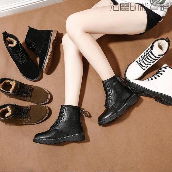 馬丁靴女英倫風靴子短靴【洛麗的雜貨鋪】