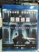 影音專賣店-Q00-461-正版BD【鋼鐵墳墓】-藍光電影