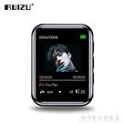 銳族X02 mp3小型音樂播放器 mp4...