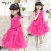 女童春裝連身裙A字新款兒童裝夏季花朵裙子