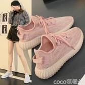 老北京布鞋運動鞋女2020夏季新款休閒透氣網面網鞋百搭椰子跑步鞋老北京布鞋 coco
