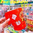 正版授權 麵包超人 280 c.c 水杯 杯子 漱口杯 牙刷杯 可放牙刷 紅色款 COCOS PP049
