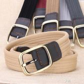 帆布腰帶男士女士皮帶 閒閒褲帶韓版學生針扣 青年軍訓皮帶戶外  享購