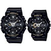 【台南 時代鐘錶 CASIO】卡西歐 台灣公司貨 G-SHOCK BABY-G 天使惡魔情侶對錶 SLV-18A-1A