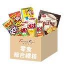 【優惠箱綜合款】好麗友x歐邁福零食箱x11件(預感各1、雞米花各2、貝貝x1、大蒜麵包小2大1)