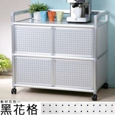 Homelike 鋁合金3尺四門收納櫃-黑花格