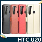 HTC U20 瘋馬紋保護套 皮紋側翻皮套 附掛繩 商務 支架 插卡 錢夾 磁扣 手機套 手機殼