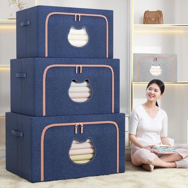 加厚棉麻衣服收納箱布藝衣物整理盒摺疊衣櫃大號透明筐袋家用神器 「顯示免運」