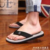 拖鞋人字拖男涼拖外出時尚鞋拖夏季潮人男生夾板脫鞋男士外穿扦鞋 科炫數位