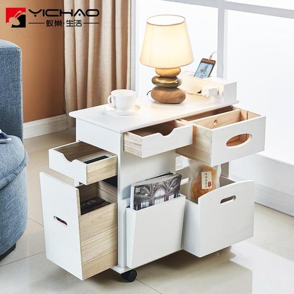 沙發邊櫃可移動儲物桌客廳實木桌子角幾邊幾臥室簡約小茶幾桌邊櫃 雙十二全館免運