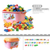 兒童兼容樂高積木玩具拼裝益智女孩男孩子寶寶1-2-3-6-7-8-10周歲【跨店滿減】