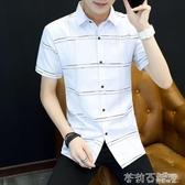夏季白色短袖襯衫男士韓版修身青少年格子半袖襯衣潮男裝情侶寸衫 茱莉亞