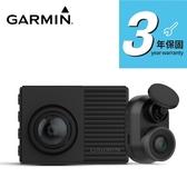 [富廉網]【GARMIN】Dash Cam 66WD 超廣角雙鏡頭 行車記錄器組