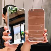 s20ultra s20+ s20 s10+ s10e s10 s9 plus s8 plus 三星 簡約 電鍍 鏡面 軟殼 手機殼 全包邊 保護殼