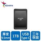 威剛 SSD SC685 1TB(黑/白) 外接式固態硬碟
