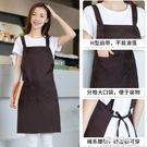 圍裙家用廚房防水防油可愛工作服韓版時尚做飯圍腰男女定制印LOGO 陽光好物