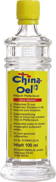 乙)德國百靈油100ml