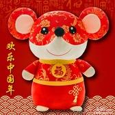 鼠年吉祥物公仔毛絨玩具玩偶布娃娃生肖小老鼠新年會禮品定制logo 深藏blue YYJ