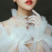 新款新娘婚紗禮服手工珍珠串珠白紗花邊半透明水晶薄紗短款手套限時促銷!