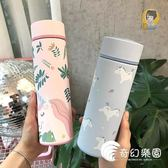 保溫杯-創意獨角獸便攜保溫杯網紅帶茶隔不銹鋼水杯韓版學生可愛隨手杯子-奇幻樂園