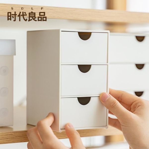 迷你收納盒小號桌面抽屜式手飾首飾膠帶儲物子盒小少女心學生insATF 格蘭小鋪