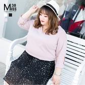 Miss38-(現貨)【A02605】純色鏤空領 素面百搭 微彈 七分袖 大尺碼上衣 休閒藏肉 - 中大尺碼女裝