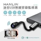 【風雅小舖】HANLIN-UCAM 迷你...