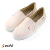 Paidal 繽紛甜心甜甜圈休閒鞋樂福鞋懶人鞋-蜜粉