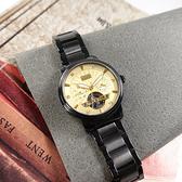 NATURALLY JOJO / JO96982-13K / 輕奢晶鑽 機械錶 自動上鍊 鏤空 星期日期 不鏽鋼手錶 金x鍍黑 40mm
