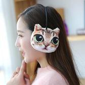 兒童保暖耳罩 卡通可愛 喵星人耳罩 貓星人 貓頭毛絨耳罩 冬季保暖 兒童成人女 珍妮寶貝