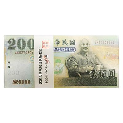 EFFORT 巨匠 1323-2 新版貳佰元假鈔便條 玩具鈔票 30張