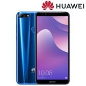 Huawei Y7 PRIME(2018) 3G/32G 雙卡智慧手機-贈玻保