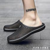 拖鞋夏季防滑男士一字拖韓版簡約日常休閒室外穿沙灘鞋男 科炫數位