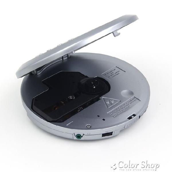 全新原裝 便攜式 CD機 隨身聽 中小學英語光盤學習播放機 color shop