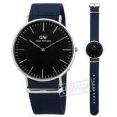 DW Daniel Wellington★贈玻璃膜 / DW00100278 / Classic Bayswater 經典尼龍手錶 黑x藍 40mm