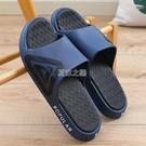 拖鞋 拖鞋男夏外穿韓版個性室外潮流新款男士特大碼鞋沙灘網紅家用涼拖