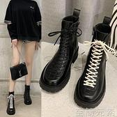 馬丁靴女潮ins酷英倫風秋季新款機車靴女帥氣厚底增高顯腳小