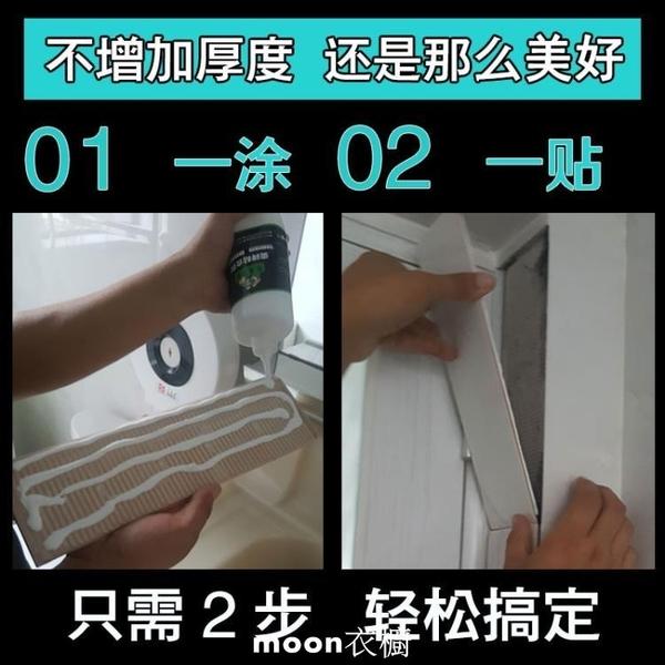 瓷磚膠強力黏合劑代替水泥家用牆磚地瓷磚脫落空鼓修補黏貼劑背膠
