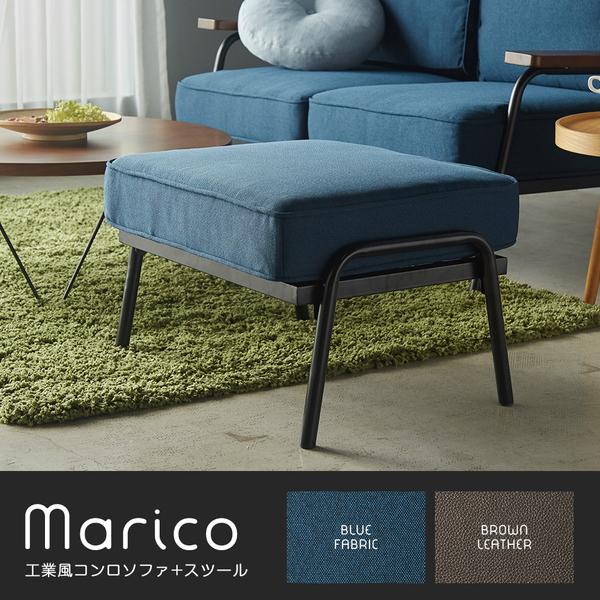 預購2月上旬 沙發凳 馬力克工業風鐵架沙發腳凳/2色/H&D東稻家居