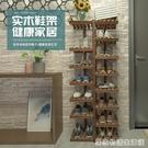 鞋架多層簡易現代宿舍經濟型家用客廳省空間...