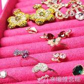 首飾盒麂皮絨帶鎖公主歐式木質韓國手飾品耳釘耳環珠寶收納盒簡約 igo辛瑞拉