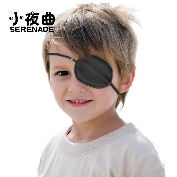 1代兒童弱視眼罩單眼罩男女