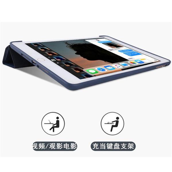 平板皮套 iPad Pro 9.7 10.5 11 Air Mini 1 2 3 4 5 7.9 智慧休眠 悅色 蜂巢 散熱 Y折支架 磁吸 全包 保護套