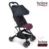 【贈前扶手】Britax - Compact 單手收摺疊登機車 深紫