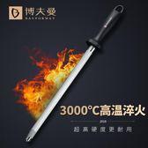 細紋屠宰快速磨菜刀神器磨刀石專業廚房家用刀棍磨刀棒磨刀器