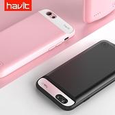 IPHONE6充電寶蘋果6plus背夾電池6手機殼6P沖行動電源  喜迎新春