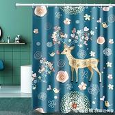 可定制浴室浴簾布加厚防水防霉窗簾衛生間隔斷簾套裝免打孔 NMS美眉新品