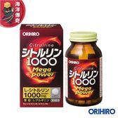 【海洋傳奇】【日本出貨】ORIHIRO Mega Power1000 30日/240粒 瑪卡 精神旺盛