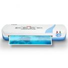 marus 馬路 ML-100HC A4 專業冷熱雙溫護貝機