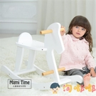 木馬兒童搖搖馬實木嬰兒搖搖椅大人可坐玩具【淘嘟嘟】